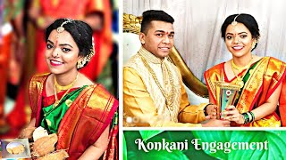 कोंकणातील साखरपुडा Vlog With Govyachya Kinaryav Song | Engagement Ceremony In Marathi Style