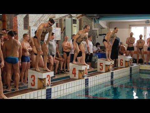 На МГОКе прошли соревнования по плаванию в зачет рабочей спартакиады