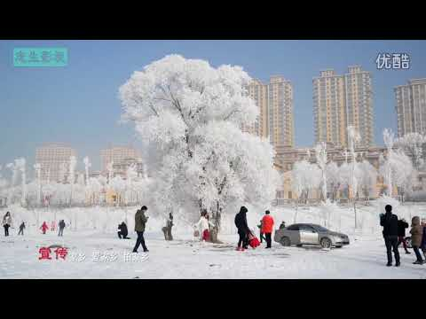 Ice and snow in the city, my home, Jilin
