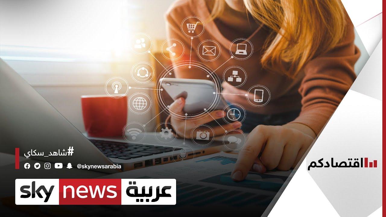 مشاريع صغيرة بالكويت تبحث عن أسواق خارجية بسبب إغلاق الأنشطة | #اقتصادكم  - 19:59-2021 / 4 / 17