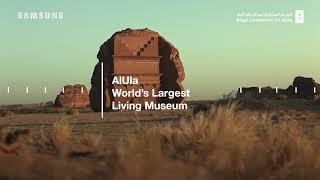 AlUla stars on Samsung's global content platform