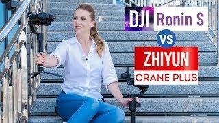 Трехосевой стабилизатор DJI Ronin S: обзор и сравнение с Zhiyun Crane Plus
