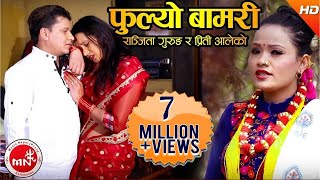 New Nepali Lok Dohori Song 2016 || Fulyo Bamari - Priti Ale Magar & Kumar Pun | Aashish Music