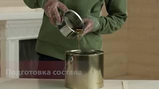 """СДЕЛАЙ ПОЛ """"ЭКСТРА ЛАК""""   www.sdelaypol.ru"""