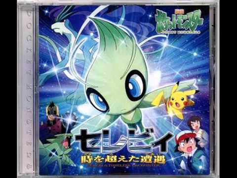 Download Pokemon 4ever Celebi Voice Of The Forest Soundtrack