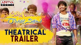 Seethamma Andalu Ramayya Sitralu Theatrical Trailer II Raj Tarun, Arthana, Gopi Sunder