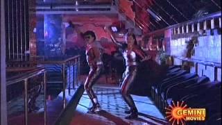 State Rowdy 123 break Dance