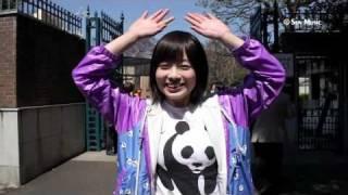 藤岡みなみオフィシャルブログ http://ameblo.jp/373panda/