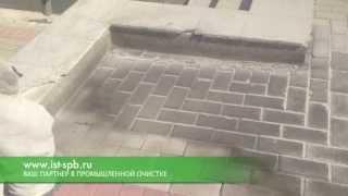 Очистка брусчатки от моторного масла(Удаление коррозии, удаление старой краски, очистка бетона, очистка металлоконструкций, огнезащита, очистка..., 2013-05-18T06:30:19.000Z)