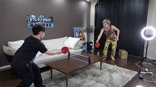 第1回おうち卓球王者決定戦 決勝