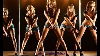 Урок клубных танцев для девушек