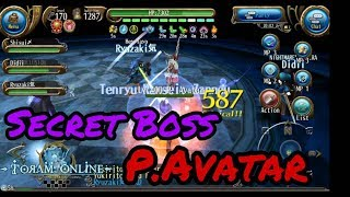 Toram Online - Secret Boss P.Avatar