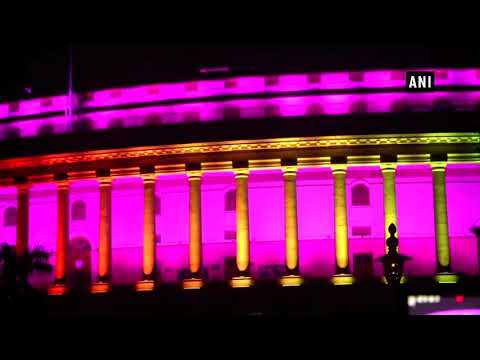 Watch: Dynamic Facade Lighting Of Parliament House Estate | ANI News