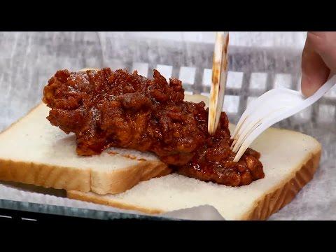 Nashville Hot Chicken  Delish