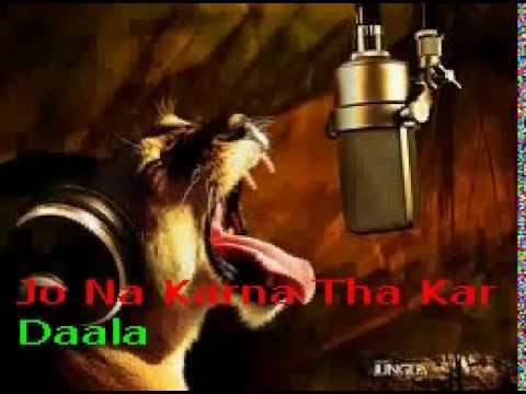 Yeh Dil Deewana Karaoke