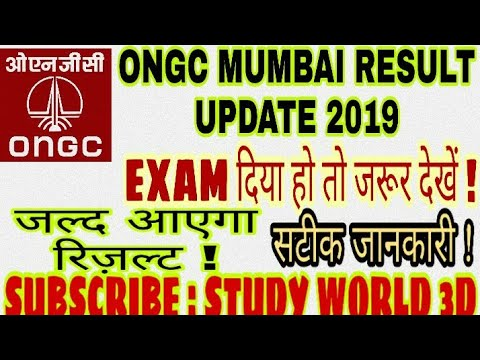 Ongc result 2019 || ongc results latest updates 2019