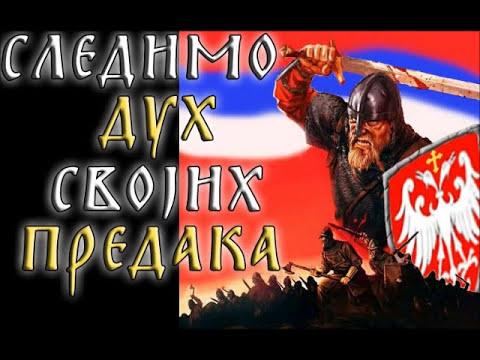 Beogradski Sindikat † Na bojnom polju (Viteška) + Lyrics