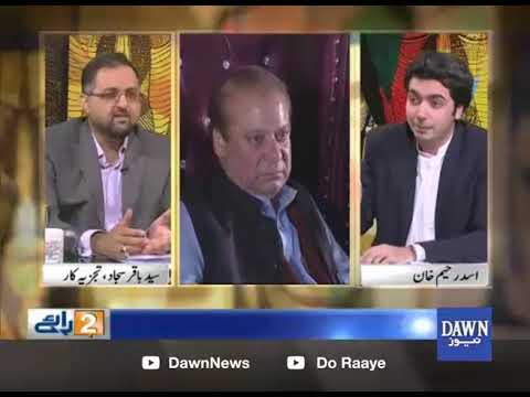 Do Raaye - 18 May, 2018  - Dawn News