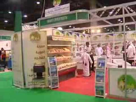ARAB QATARI COMPANY FOR POULTRY PRODUCTION