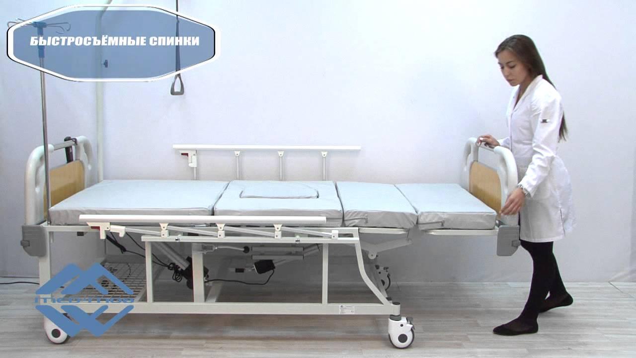 Арт: 7382 есть в наличии. Медицинская кровать для ухода за лежачими больными с переворотом и туалетом. Мет rеvоluтiоn mehаniк. Купить.