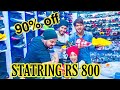 First Copy Shoes in Delhi AT 90% off | cheapest 7A Quality Branded Shoes | FASHIONISTA Tilak Nagar