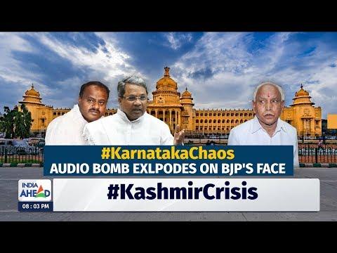 Karnataka Chaos - Audio Bomb Explodes on BJP's face | Talking IndiaAhead