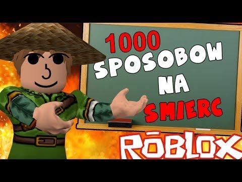 Download Youtube: 🐤 ROBLOX #244 - 1000 SPOSOBÓW NA ŚMIERĆ W ROBLOX !  🐤