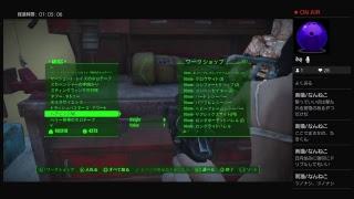 Fallout 4 冷凍睡眠から目覚めて久々に吸うシャバの空気はRAD臭い ♯6 肥料関係