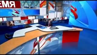 Начало программы Время с новым оформлением и новой студией (Первый канал, 01.01.2018)