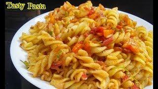 రచకరమన పసత అలపహర తట అససల మరచపర  Tasty veg Pasta recipe