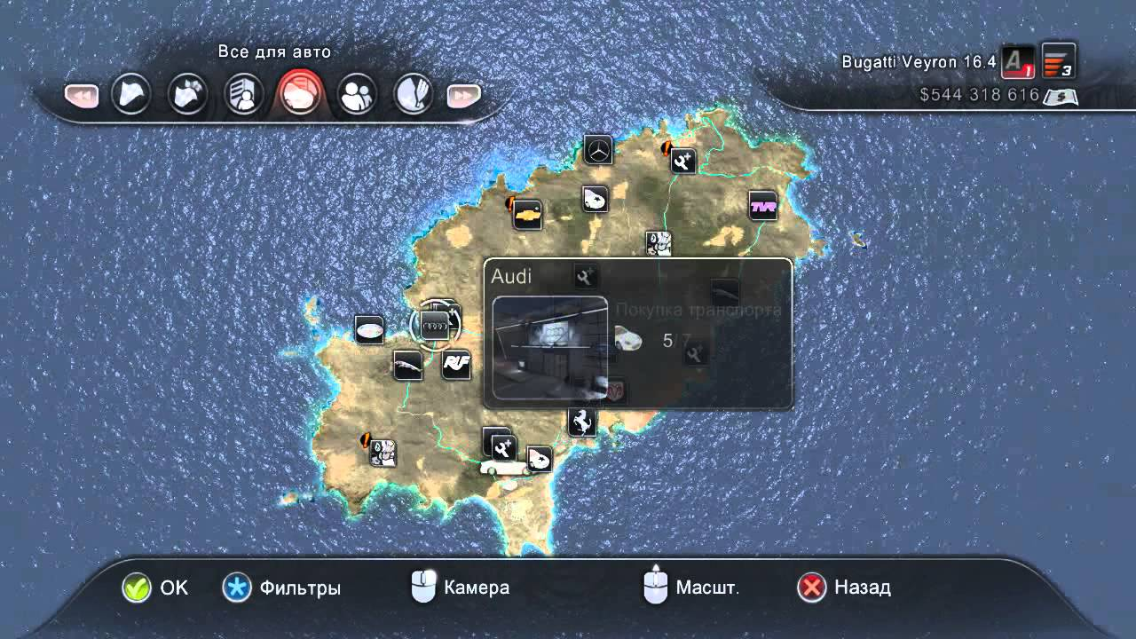 Test Drive Unlimited Карта Автосалонов
