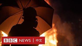香港示威:年輕學生的精神健康令人擔憂- BBC News 中文