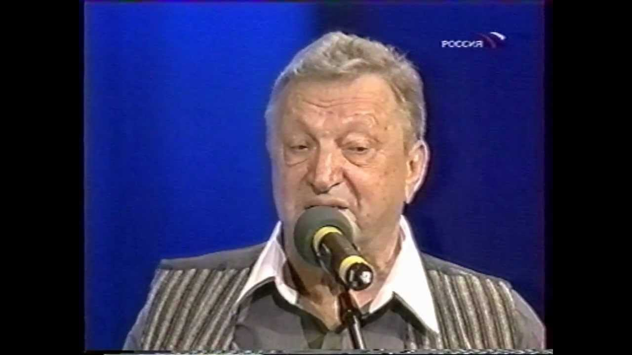 В.Берковский — Тихоокеанская звезда.