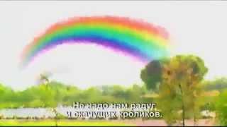 Права Детей - 28 - Справедливый и свободный мир(http://roditelizamir.ru/?utm_source=youtube&utm_medium=video&utm_campaign=video_description&utm_content=pravo_28 Знайте права детей., 2015-07-08T17:25:04.000Z)