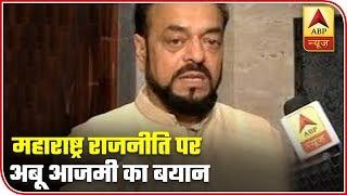 All Parties To Decide On Final CMP For Maharashtra: Abu Azmi | ABP News