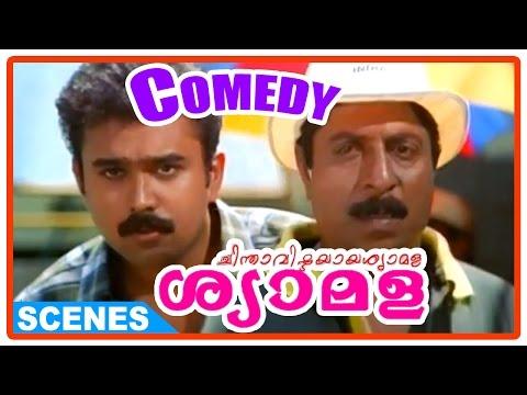 Chinthavishtayaya Shyamala Malyalam Movie - Sreenivasan making an ad film | Comedy Scene