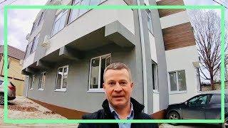 КВАРТИРА на ул. Пионерская | БЛИЗКО к МОРЮ | БЛИЗКО к ЦЕНТРУ | НЕДВИЖИМОСТЬ Сочи