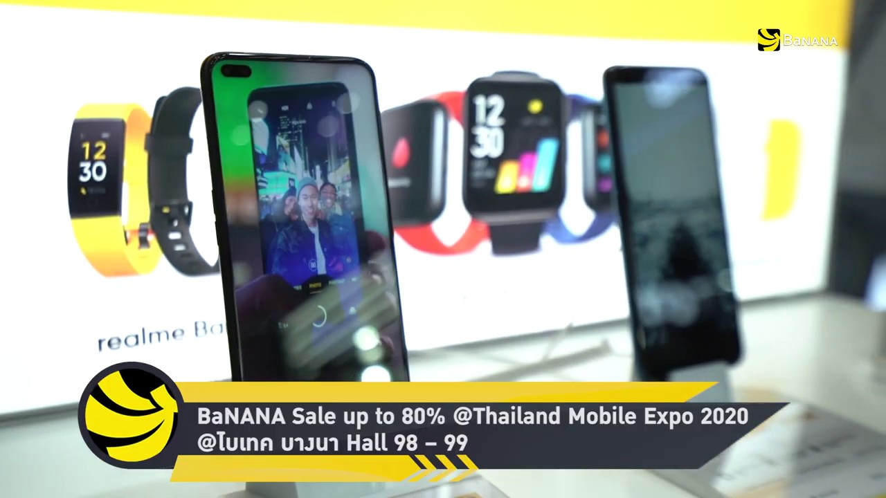 BaNANA MOBILE & COM SALE 2020