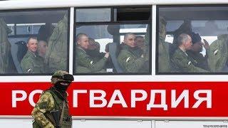 Росгвардейцы в Крыму – больше «тысячи чертей»?  | Радио   Крым.Реалии