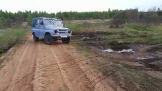 469 УАЗик и лёгкое бездорожье.