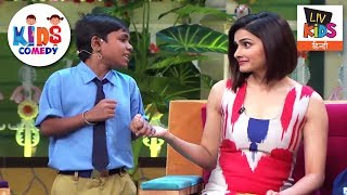 Khajur Wants Prachi As His Mother | Kids Comedy | The Kapil Sharma Show thumbnail