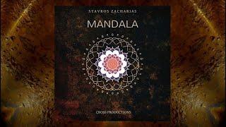 Mandala - The World To Me | World Music