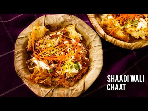 Aloo Roastie Chaat | Crunchy Lacha Desi Indian Wedding Chat | Chaat Recipe | CookingShooking