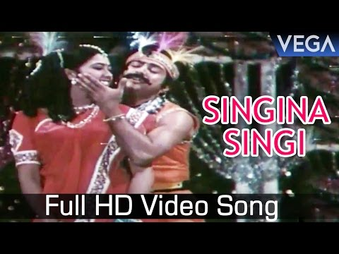 Singina Singi Video Song | Krishnan Vanthan Tamil Movie | Ilayaraja Superhit Song