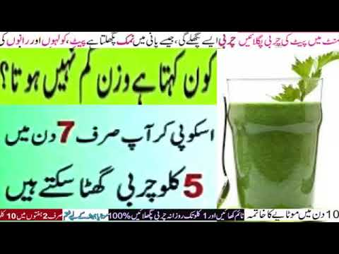 weight loss tips in urdu hindi ,Extreme Weight Loss , Wazan Kam  ,how to lose weight fast ,#56