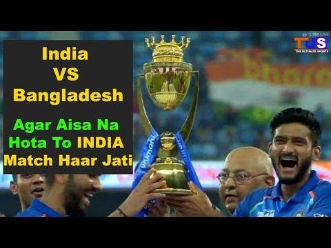 india-vs-bangladesh-asia-cup-2018-final-highlights-:-tus