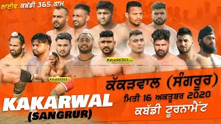 🔴[Live] Kakarwal (Sangrur) Kabaddi Tournament 16 Oct 2020
