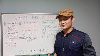 용달이사 - 포장이사 취소 및 변경에 따른 계약금 환불…
