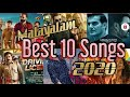 Best Of Malayalam Songs | Beginning Of 2020 | Best 10 | Top 10 | Non-Stop Audio Songs Playlist