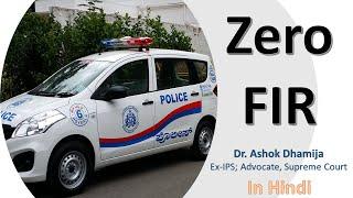 Zero FIR !!! by Dr. Ashok Dhamija, Ex-IPS, Supreme Court Advocate